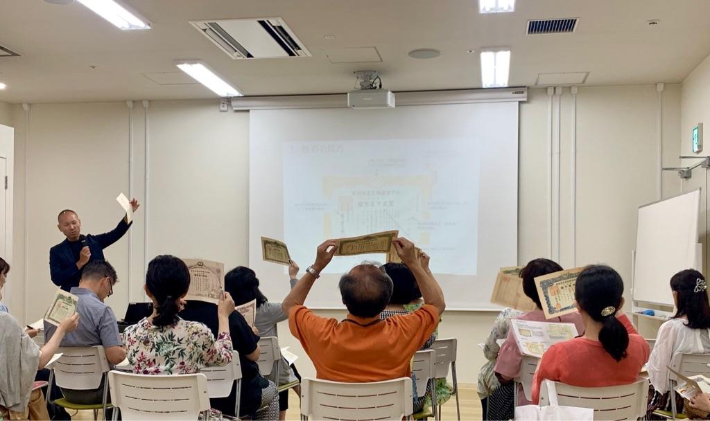 f:id:tsumiki-sec:20190816102219j:plain