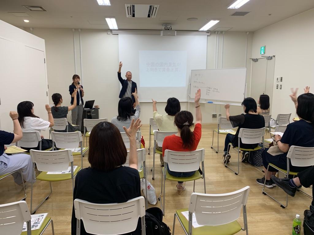 f:id:tsumiki-sec:20190816102627j:plain