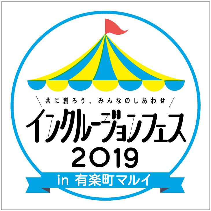 f:id:tsumiki-sec:20190823174108j:plain