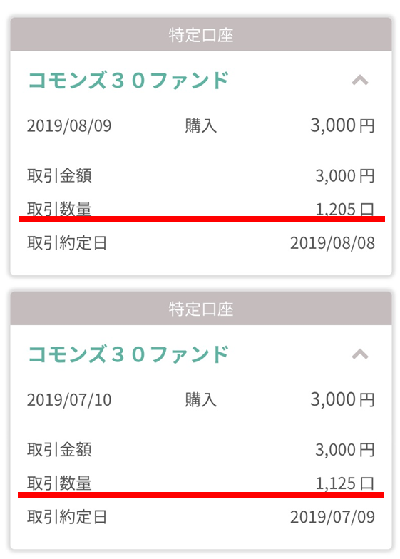 f:id:tsumiki-sec:20190905175518p:plain