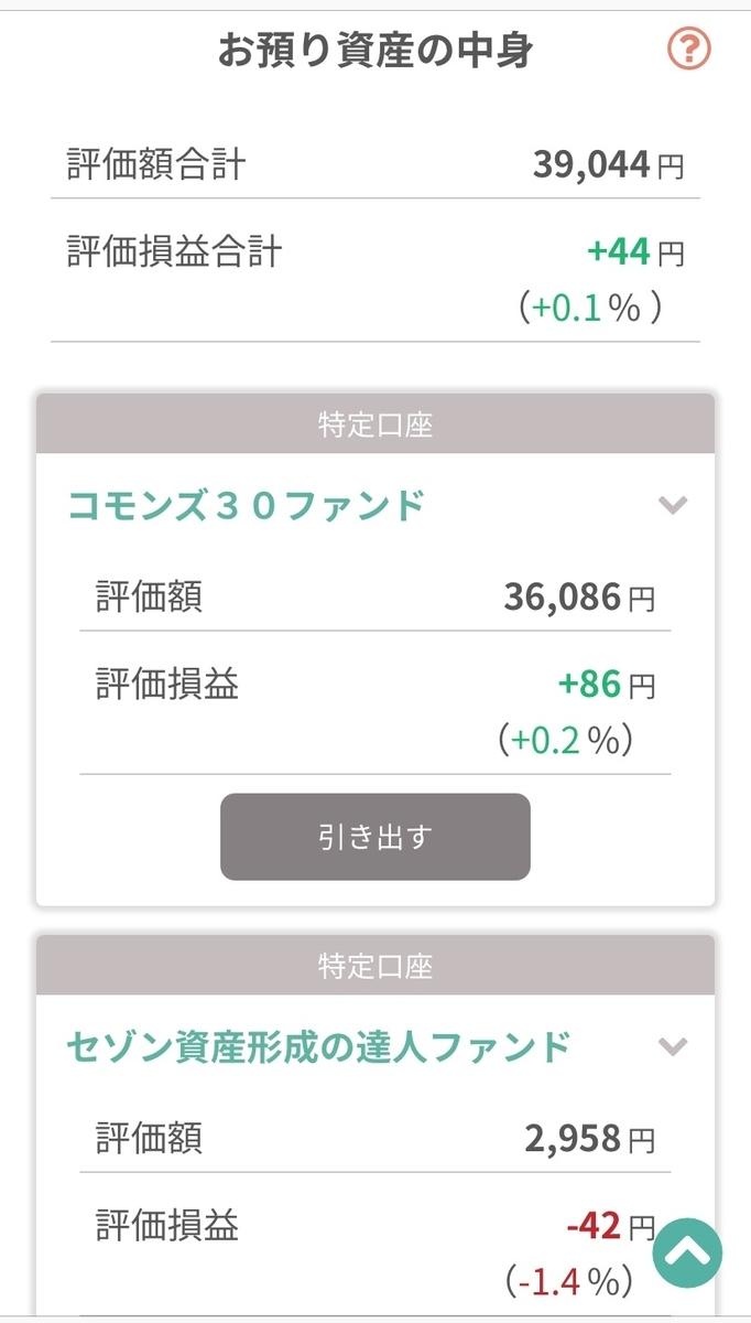 f:id:tsumiki-sec:20191004165624j:plain