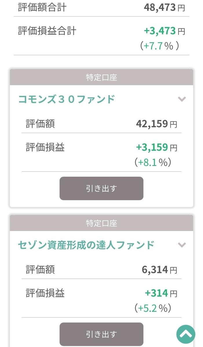 f:id:tsumiki-sec:20191104181025j:plain