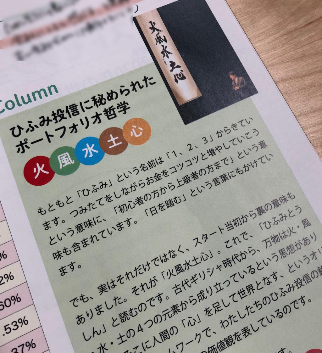 f:id:tsumiki-sec:20191205094007j:plain