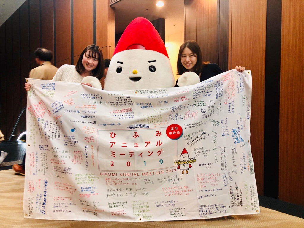 f:id:tsumiki-sec:20191205094715j:plain