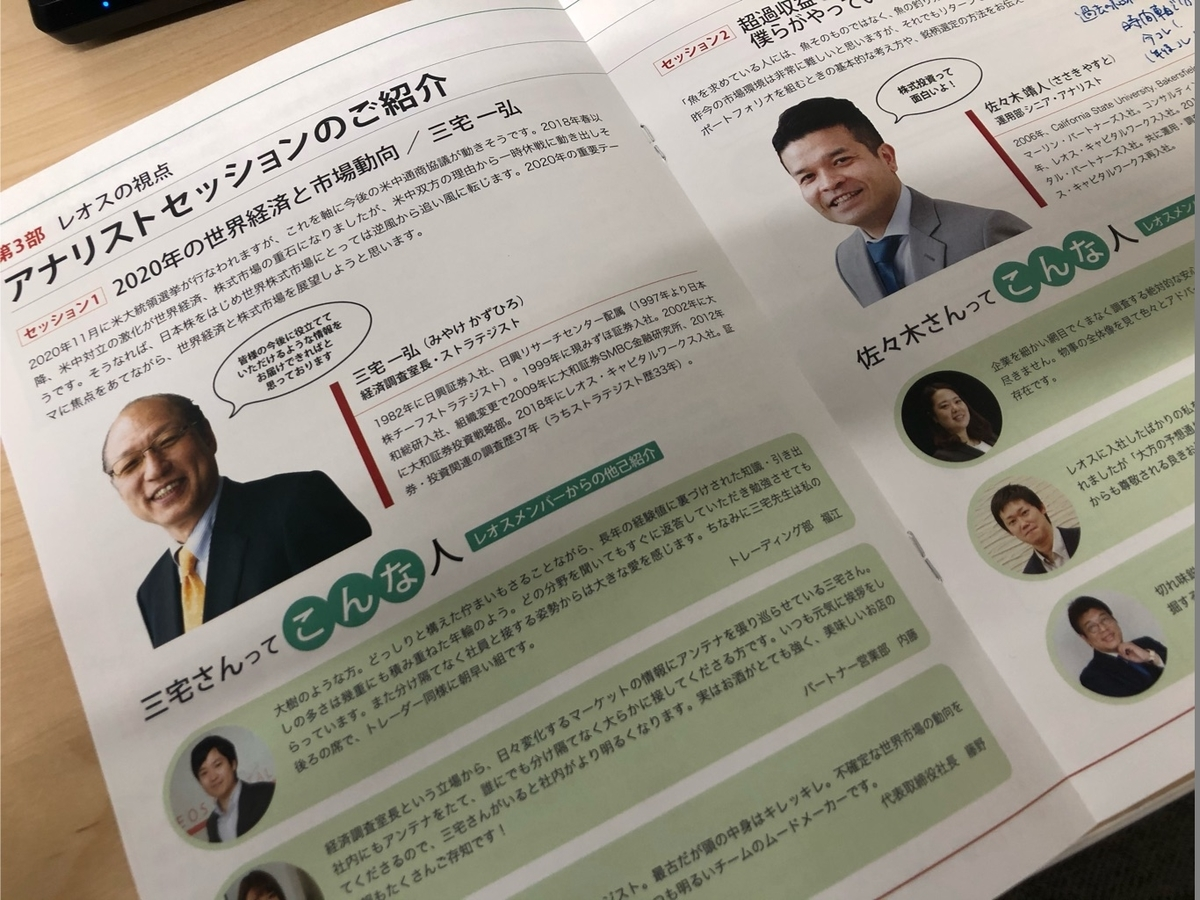 f:id:tsumiki-sec:20191205094747j:plain