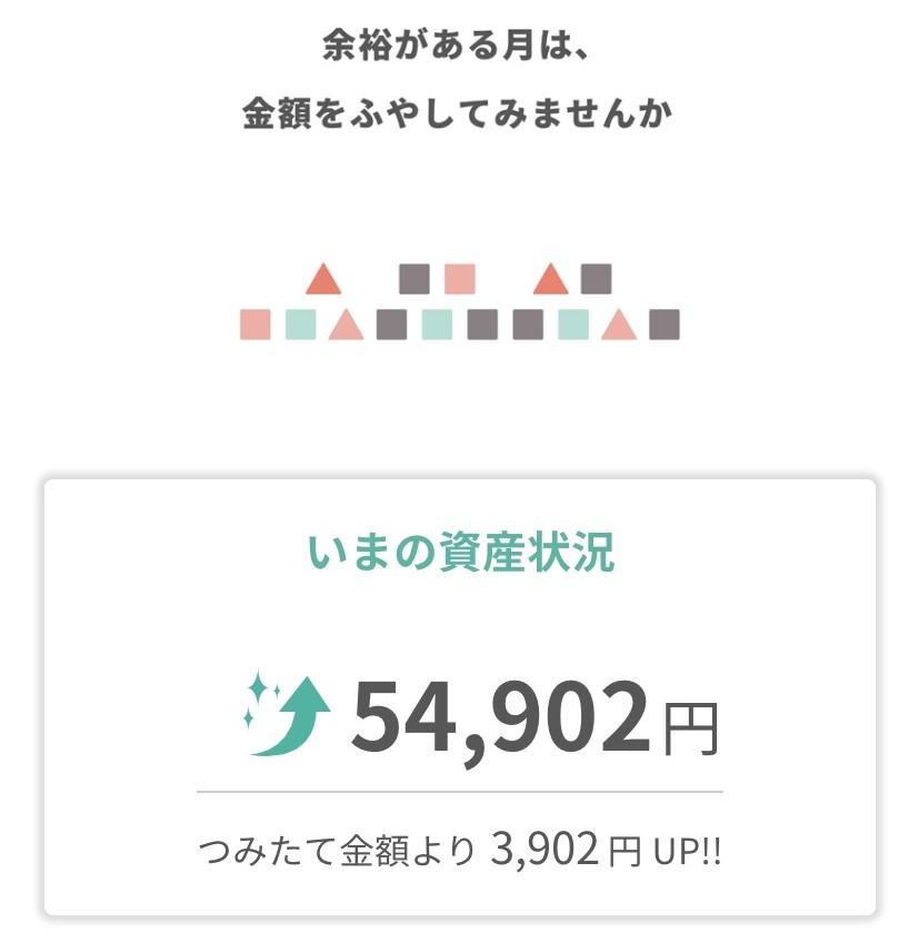 f:id:tsumiki-sec:20191217165150j:plain