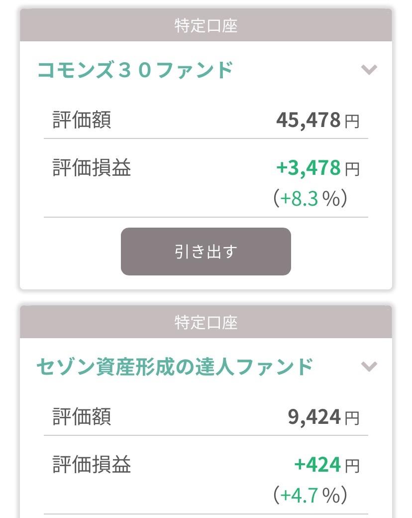 f:id:tsumiki-sec:20191217172240j:plain