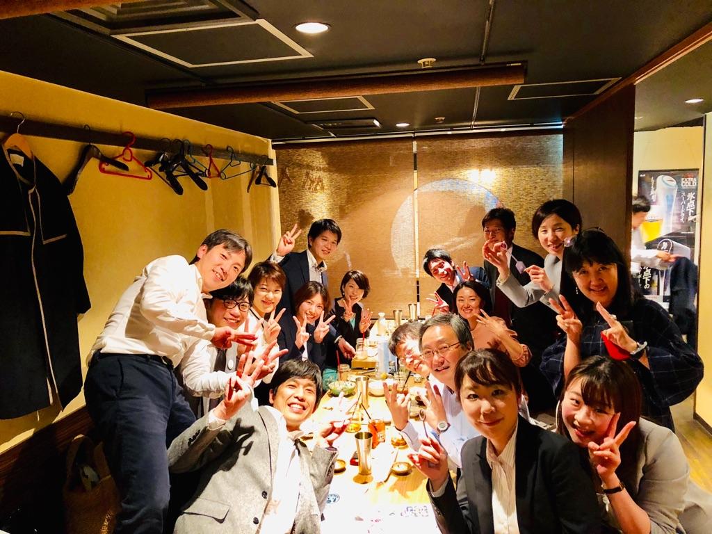 f:id:tsumiki-sec:20200116172159j:plain