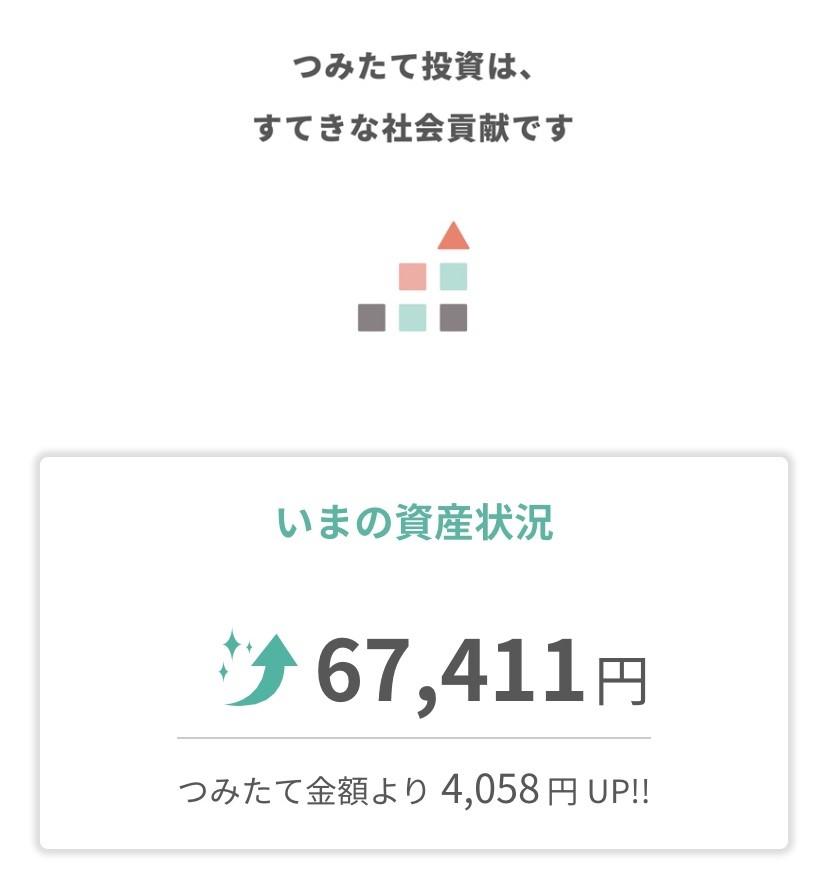 f:id:tsumiki-sec:20200203171646j:plain