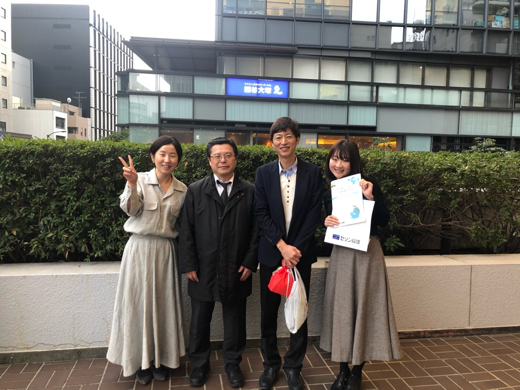 f:id:tsumiki-sec:20200309091307j:plain