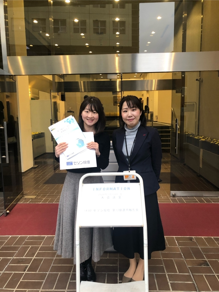 f:id:tsumiki-sec:20200309091451j:plain