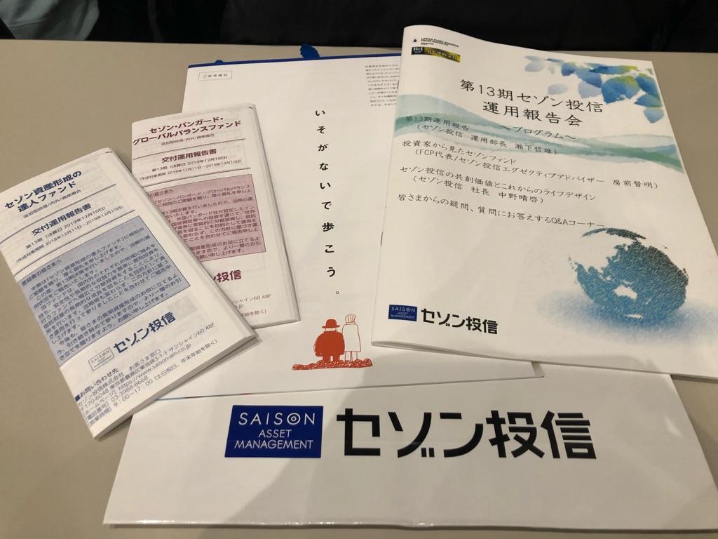 f:id:tsumiki-sec:20200309091819j:plain