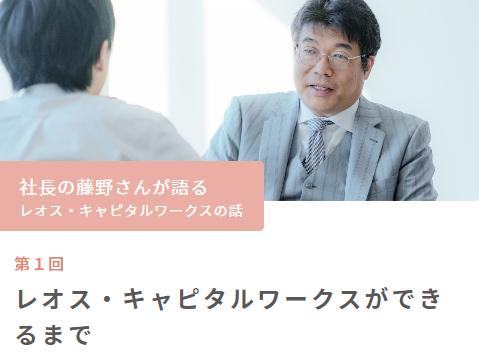f:id:tsumiki-sec:20200416130922p:plain