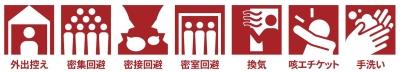 f:id:tsumiki-sec:20200416131236p:plain