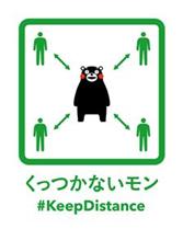 f:id:tsumiki-sec:20200416131251p:plain
