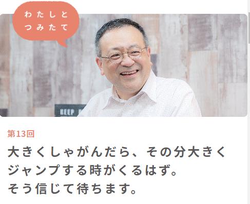 f:id:tsumiki-sec:20200416131730p:plain