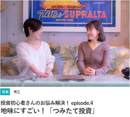f:id:tsumiki-sec:20200416131854p:plain