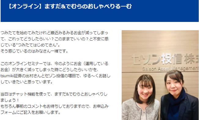 f:id:tsumiki-sec:20200420112104p:plain