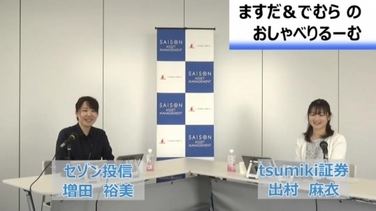 f:id:tsumiki-sec:20200515160722p:plain