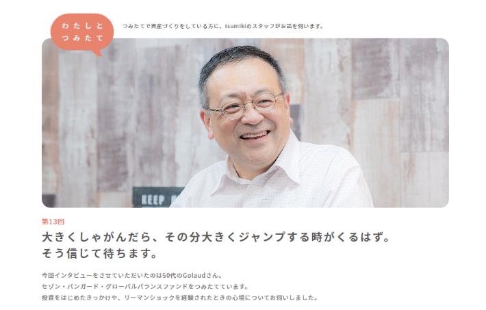 f:id:tsumiki-sec:20200515161835p:plain