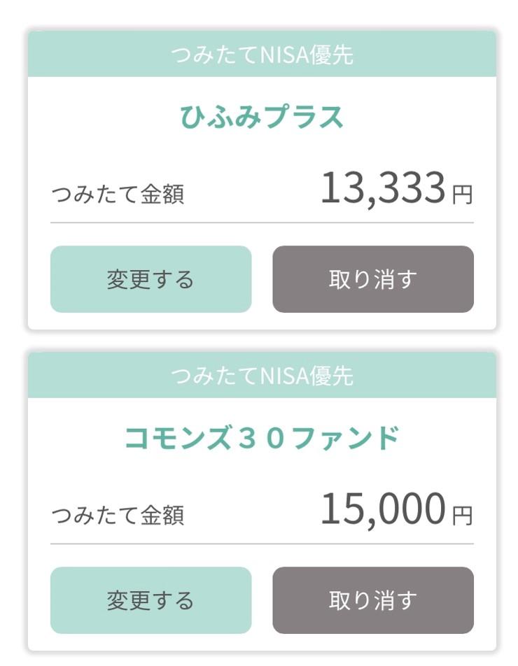 f:id:tsumiki-sec:20200515162458j:plain