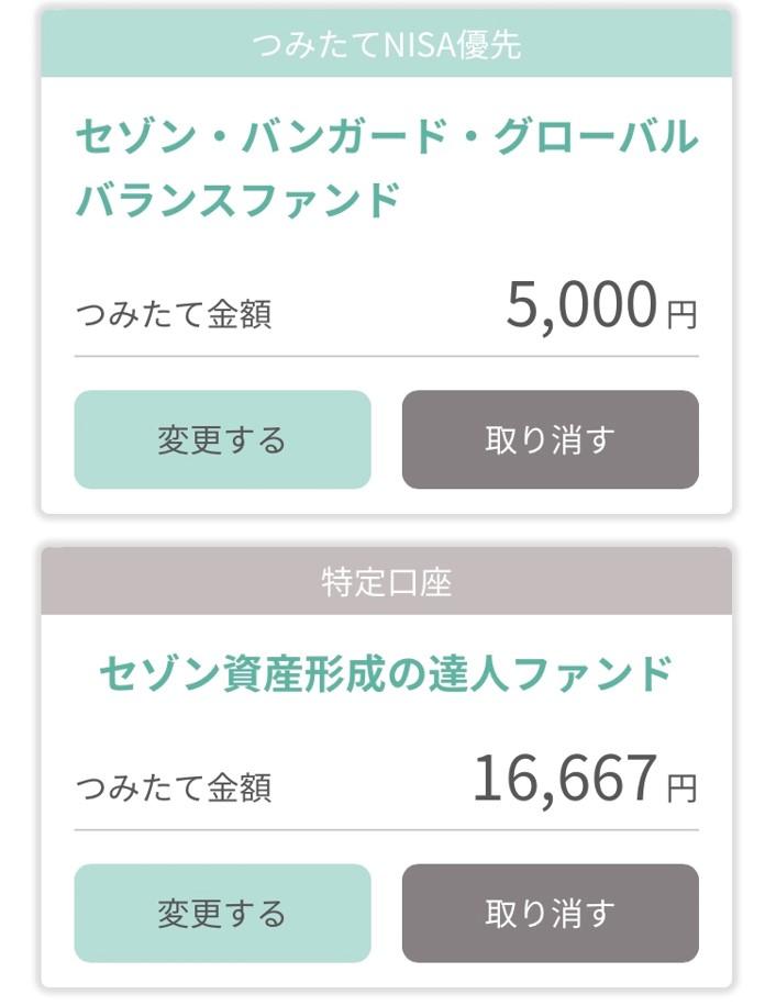f:id:tsumiki-sec:20200515162535j:plain