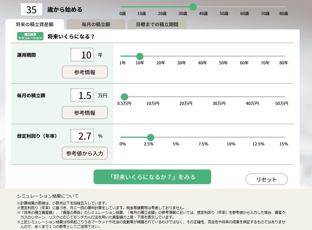 f:id:tsumiki-sec:20200625114744p:plain