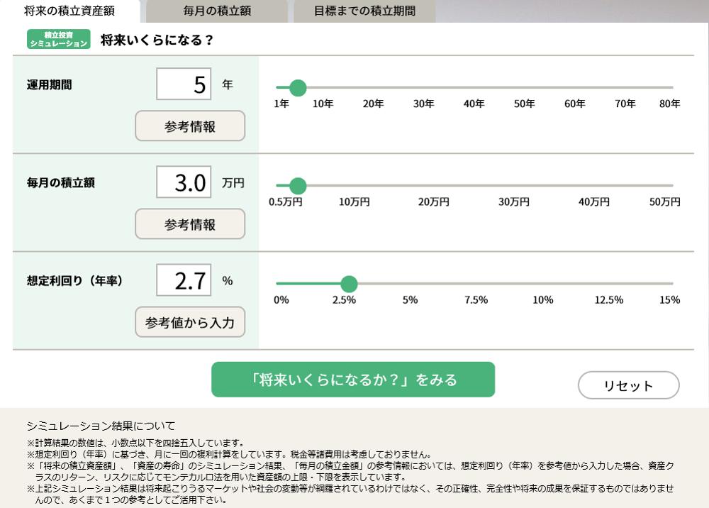 f:id:tsumiki-sec:20200625114755p:plain