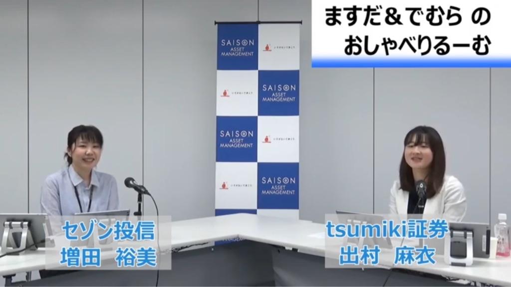 f:id:tsumiki-sec:20200625122325j:plain