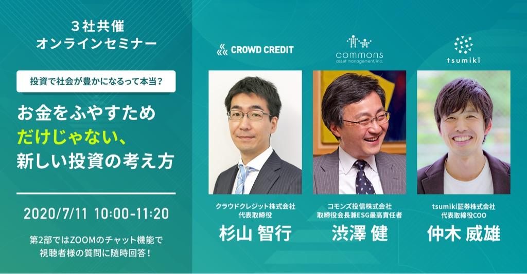 f:id:tsumiki-sec:20200703150539j:plain