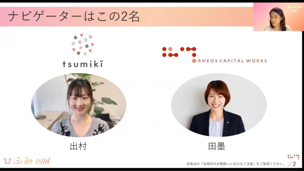 f:id:tsumiki-sec:20200818095456j:plain