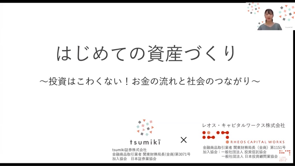f:id:tsumiki-sec:20200818095533j:plain