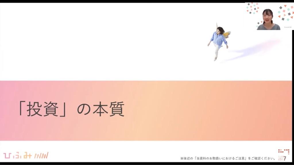 f:id:tsumiki-sec:20200818095602j:plain