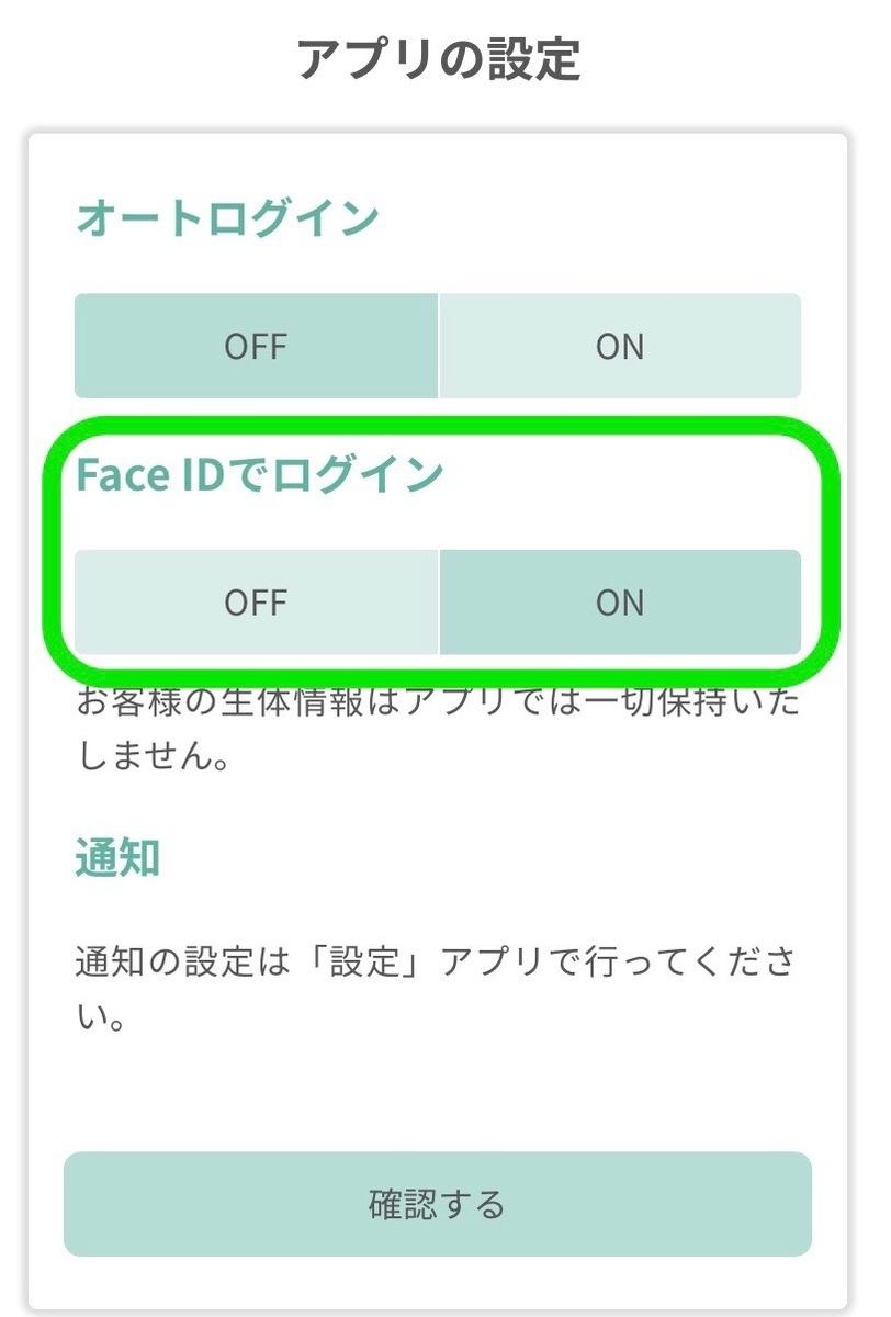 f:id:tsumiki-sec:20200919173030j:plain