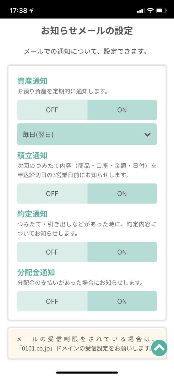 f:id:tsumiki-sec:20200919174218j:plain