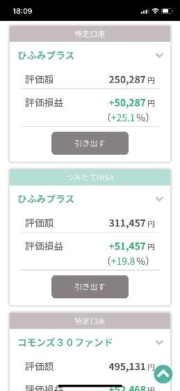 f:id:tsumiki-sec:20201002182616p:plain