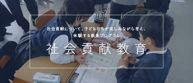 f:id:tsumiki-sec:20201222092505j:plain