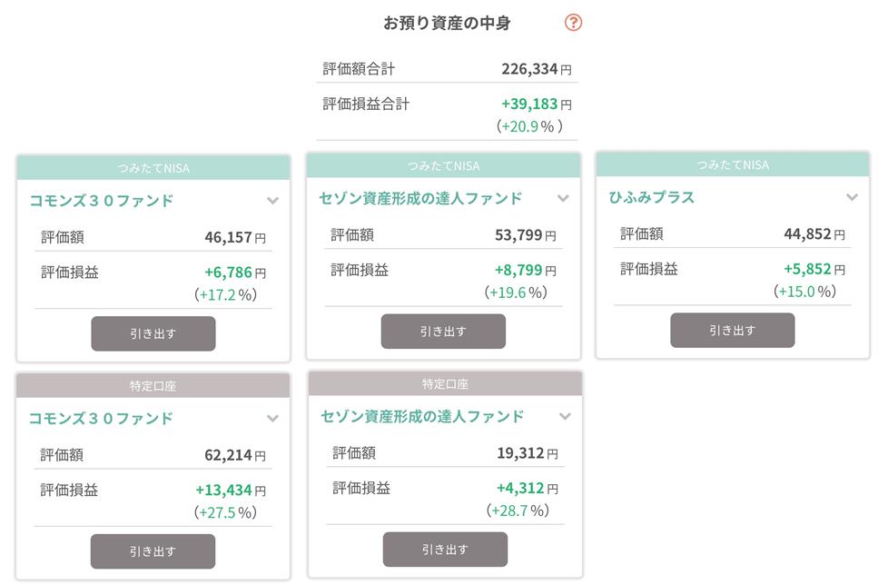 f:id:tsumiki-sec:20210308103141p:plain