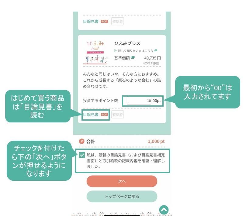 f:id:tsumiki-sec:20210608094924j:plain
