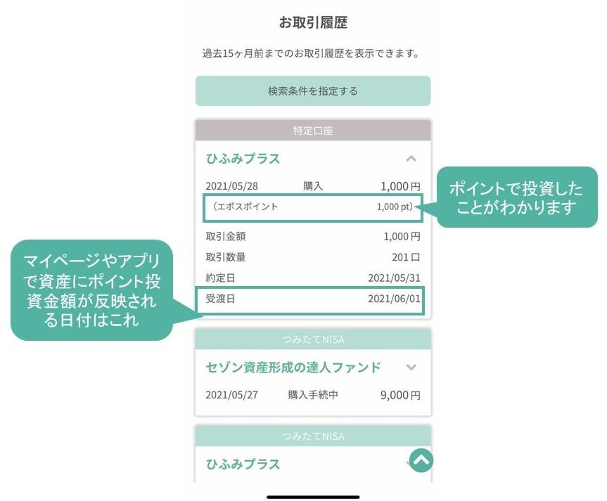 f:id:tsumiki-sec:20210608095031j:plain