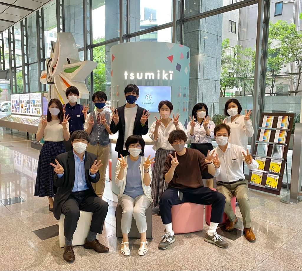 f:id:tsumiki-sec:20210715120704j:plain