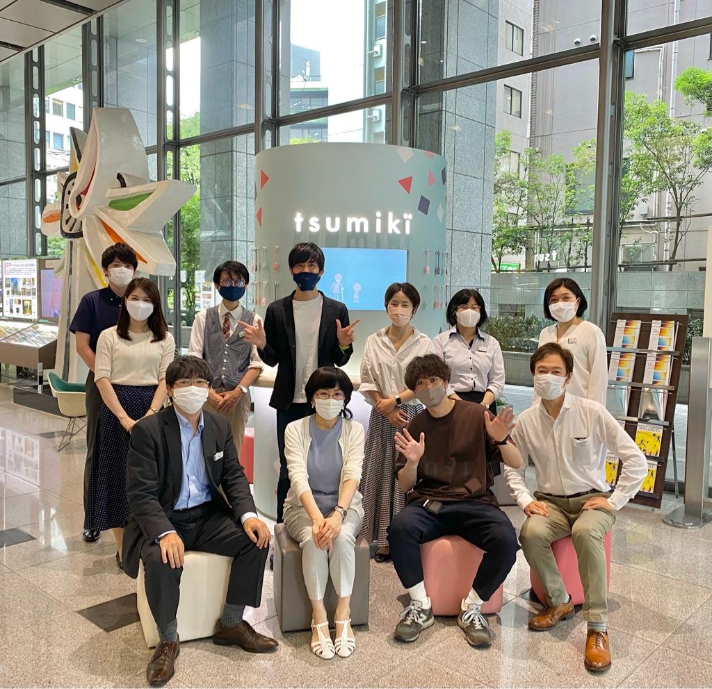 f:id:tsumiki-sec:20210715120723j:plain
