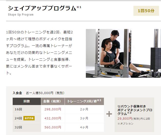 f:id:tsumitate-nisa:20200808080922p:plain