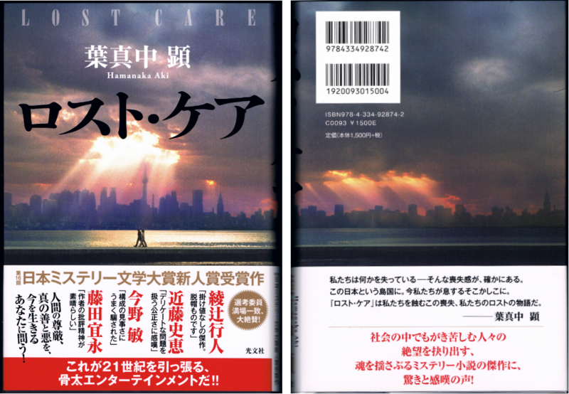 f:id:tsumiyama:20130212113250p:image:w640