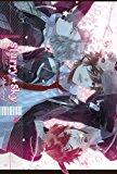 ドラマCD&ゲーム 「Starry☆Sky~After Spring」 初回限定版