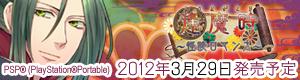 oumagatoki-06.jpg