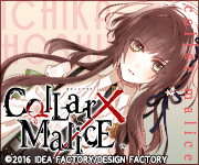banner_m01_ichika.jpg