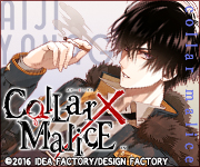 banner_m02_aiji.jpg