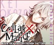 banner_m03_kei.jpg