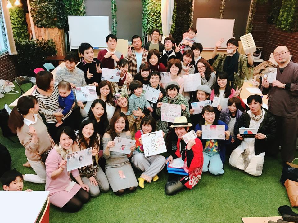 f:id:tsumu-tsumu:20170301192150j:plain